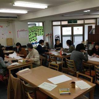 20121202_リーダー会議.jpg