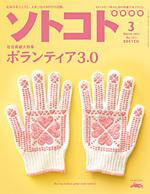 cover_201203.jpg